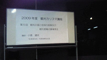 NEC_0225.JPG