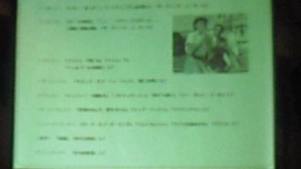 NEC_0420.JPG